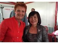 自稱好亞洲人!台裔女參選澳議員:支持中共是自私的人