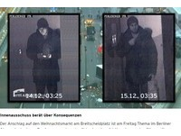 柏林恐攻原先可避免? 反恐專家「評估出包」錯放嫌犯