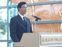 中投、欣裕台被認定附隨組織 國民黨敗訴理由曝光