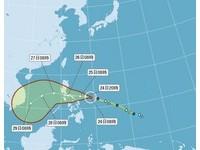 快訊/納坦轉強颱!直撲菲律賓 外圍水氣下周影響台灣