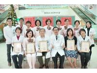 衛福部台南醫院 一舉榮獲5個國家品質標章SNQ認證