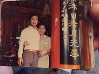 921後失聯! 澳洲爺爺17年來的願望「找到台灣好友Amy」