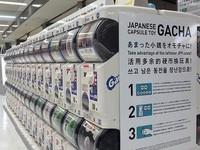 花光日幣零錢囉~ 東京成田機場推171台扭蛋機轉到爽