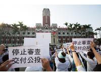 畢殿龍/臺灣同性婚姻合法化 真的準備好了嗎?