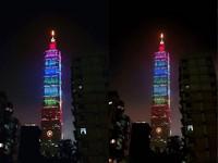 101點「彩虹燈」慶婚姻平權初審通過?101這麼回應⋯