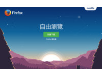 Friefox將於明年9月終止Win XP與Vista的更新支援