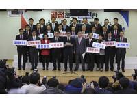 韓執政黨分裂 拒當「閨蜜干政」工具人!29議員組新黨