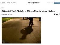 美國黑幫 芝加哥聖誕周末爆幫派火併 至少12死40傷