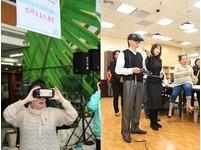 影/打造智慧城市 張花冠帶VR看360度3D故宮南院