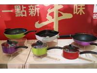 免集點!獨家比利時鍋具2.8折起 量販消費滿588就可換
