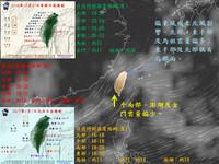 跨年天氣預報出爐 午夜陡降10度「2017曙光」雲縫中找