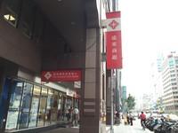 樂陞可轉債弊案 遠東銀行遭重罰千萬元