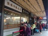 桃園「ATT筷食尚」50間餐廳進駐 品牌搶先看大公開!