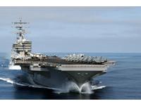 「雷根號」航母首度參與黃海軍演 日媒:觸碰中國底線