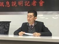 快訊/葡萄王涉過期改標 董座曾盛麟200萬交保