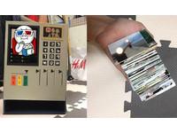 生日收到「1台ATM」 提領滿滿「幸福回憶」讓人感動飆淚