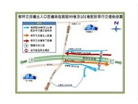 北二高樹林交流道1月5日通車 三鶯土樹出入交通更便捷