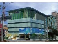 桃園國民運動中心上樑 為複合式多功能室內運動場所