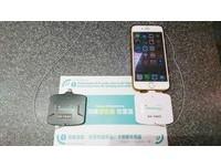 忘記帶線也沒問題! 高鐵站增加手機「無線充電服務」