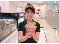 充滿「年貨感」的美式冰淇淋 芝麻、花生餡料超澎湃