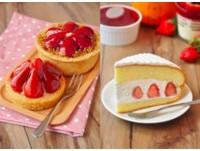 滿滿鮮紅色的療癒感 8款限定「草莓糕點」百元有找