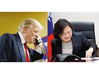 多維TW/從蔡川通話 解析美國政策選擇