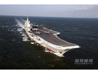 外傳遼寧艦回程將穿台灣海峽 就選在蔡英文出訪之際?