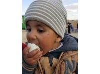 敘利亞難民孩童沒吃過蛋!慈濟送500顆溫暖孩子們的胃