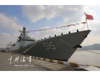 年末「下水餃」速度驚人 054A型濱州艦入列東海艦隊