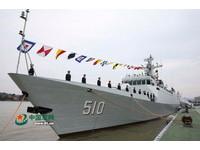 16天內服役第3艘056護衛艦 寧德艦入列東海艦隊