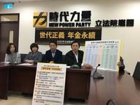 中國政委戲稱總統「蔡妹妹」 黃國昌斥:沒禮貌!