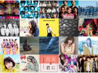 小剛的日本音樂風暴區/'16年20大日文單曲總回顧