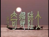 「秦觀月,楚天雲」什麼意思? 網友哭:X的卡通殺手!