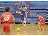 中學五人足/竹北人口上升 新竹足球發展基礎佳