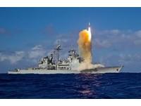 日本「摧毀令」導彈防禦現漏洞 美軍神盾艦補位