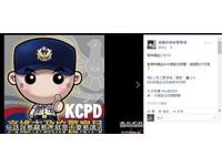 高市警「5大最嘴嫌犯」短片 卡提諾小編留言:沒飯吃了