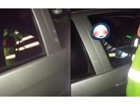 跨年夜見車內「男女疊一起」 他以為燒炭急報警...結局好羞!