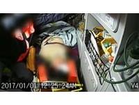 剛看完煙火!婦遭酒駕男追撞 「拖行50公尺」頭部撕裂
