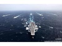 遼寧艦繞台北返「很正常」 中國外交部:台灣海峽是國際水道