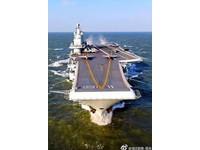 中國003型「核動力」航母 航速超過30節還搭無人機群
