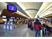 交部修法!旅客未出境想退機場稅 航空公司禁收手續費