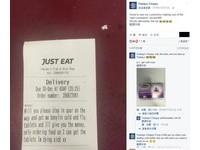 女子訂餐備註「幫買感冒藥」 暖心店家讓網友讚翻!