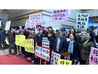 國民黨控訴拖延發放黨工薪資 黨產會:絕無此事