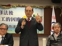 每月加班上限46小時 何語:台灣是東亞病夫嗎?