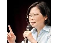 寫給2013的台灣 蔡英文憂慮下一代「不敢有夢想」
