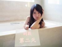 笑盟號召兩千人跨年撿垃圾 倒數美女坐浴缸募志工
