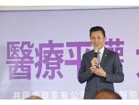 林智堅:桃竹竹苗區治平台 後續合作「亞洲‧矽谷」計畫