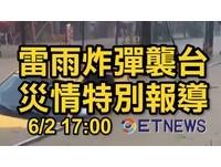 蔡慶輝/大內容時代 媒體無邊界