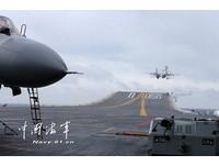 大陸航母彈射起降訓練獲突破 完全模擬系統獲國防專利