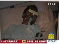 19歲騎士無照酒駕撞車昏迷 駕駛臨停「撿幾百元」判賠203萬
